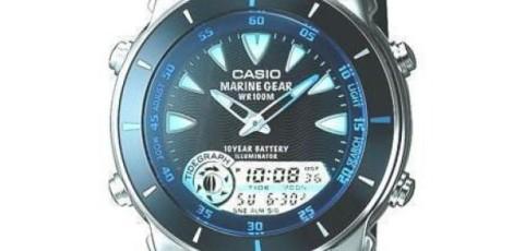 Casio MRP-700 Uhrzeit Einstellen / Casio 3796